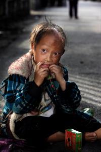 RPS Ribbons - Seng Huat Phua (Malaysia)Poor Child