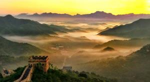 RPS Ribbons - Haining Lv (China)The Great Wall 2