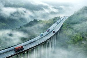 KBIPC Merit Award - Jixian Shi (China)  Sky Road
