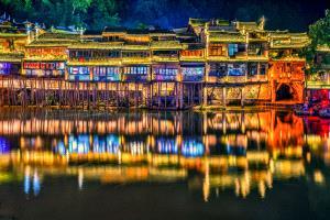 APAS Honor Mention e-certificate - Yonghong Jin (China)  Phoenix - Western Historical City 4