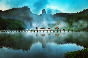 APAS Honor Mention e-certificate - Ping Lu (China)  Fairyland Xiandu2
